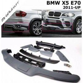 Kit Aérodynamique pour BMW X5 E70 LCI