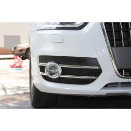 Insert Chrome Anti-Brouillard pour Audi Q3